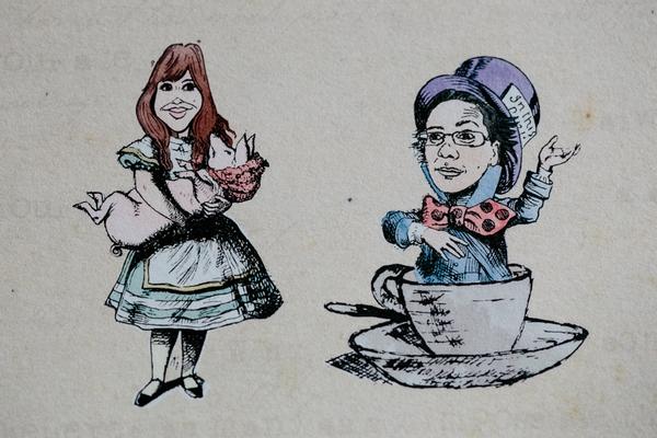 Alice in Wonderland wedding sketch