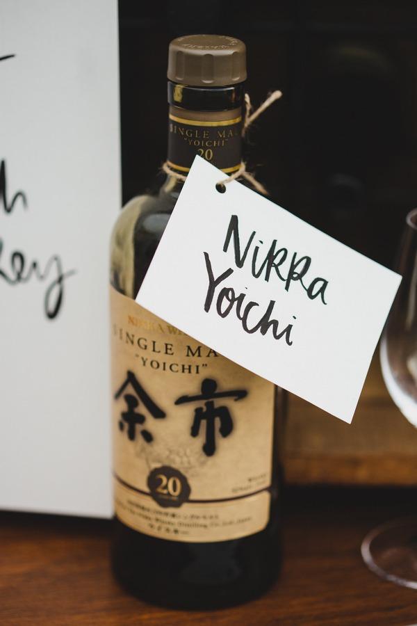 Bottle of Yoichi whisky